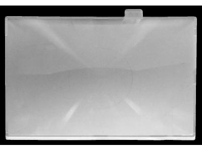 Nikon matglas       E3