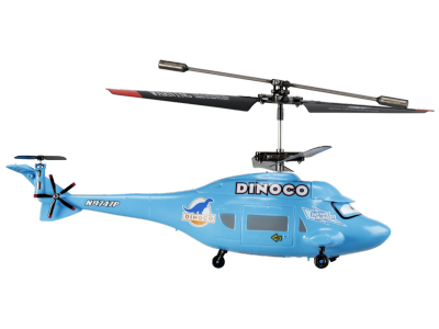 Dickie IRC Dinoco Helicopter Cars 2                   3089560