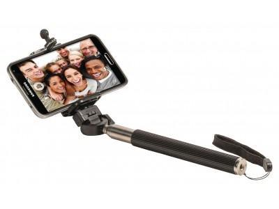 König selfie stick