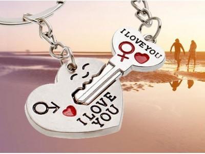 """Liefdessleutelhanger """"I love you"""""""